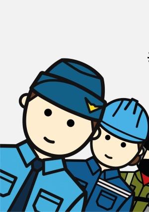 공군 의복 캐릭터 브랜드 파일