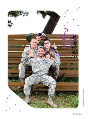 월간공군 2016년 8월호(제458호)