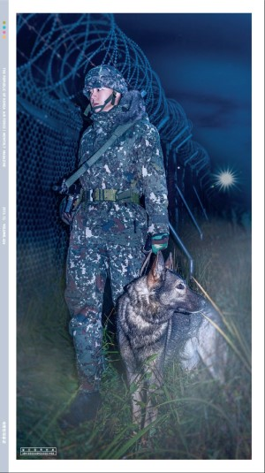 월간공군 2013년 12월호(제426호)